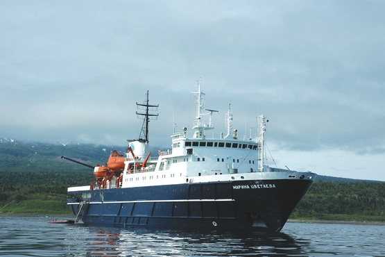 M/s Marina Tsvetaeva at the Russian Far East